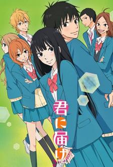 Kimi ni Todoke 2nd Season