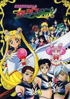 Bishoujo Senshi Sailor Moon: Sailor Stars