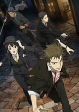 Senkou no Night Raid Picture Drama