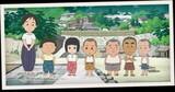 Aoi Hitomi no Onnanoko no Ohanashi