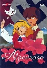 Honoo no Alpenrose