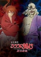 Rurouni Kenshin: Meiji Kenkaku Romantan - Shin Kyoto-hen