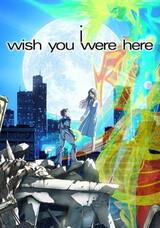 I: Wish You Were Here