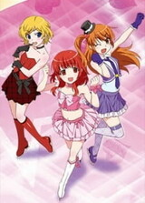 Pretty Rhythm: Aurora Dream - Prism Shougekijou