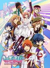 Uta no☆Prince-sama♪: Maji Love 2000%