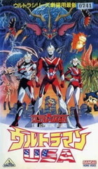 Ultraman USA