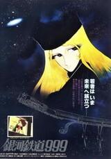 Ginga Tetsudou 999 (Movie)
