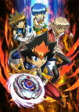 Metal Fight Beyblade Zero G