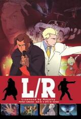 L/R: Licensed by Royal