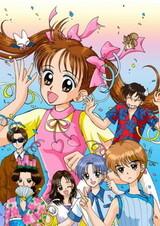 Kodomo no Omocha (TV)