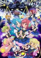 AKB0048: Next Stage