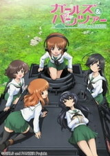 Girls und Panzer Specials
