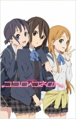 Kokoro Connect: Michi Random