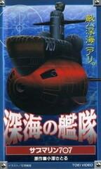 Shinkai no Kantai: Submarine 707