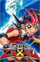Yu☆Gi☆Oh! Zexal Second: Midokoro Tenkomori Special