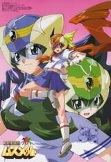 Ryuusei Sentai Musumet