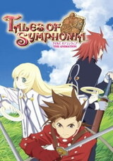 Tales of Symphonia The Animation: Sylvarant-hen