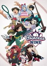 Princess Nine: Kisaragi Joshikou Yakyuubu