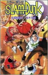 Slam Dunk: Zenkoku Seiha Da! - Sakuragi Hanamichi