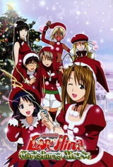 Love Hina Christmas Special: Silent Eve