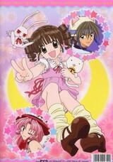 Full Moon wo Sagashite: Kawaii Kawaii Daibouken