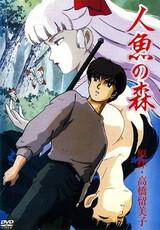 Mermaid Forest OVA