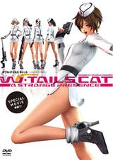W-Tails Cat: A Strange Presence