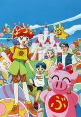 Ai to Yuuki no Pig Girl Tonde Buurin