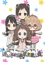 Kyoukai no Kanata: Idol Saiban! Mayoi Nagara mo Kimi wo Sabaku Tami