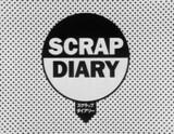 Scrap Diary