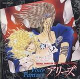 Aries: Shinwa no Seizakyuu