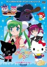 Hello Kitty: Ringo no Mori to Parallel Town