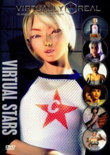 Virtual Star 2000