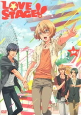 Love Stage!!: Chotto Janakutte