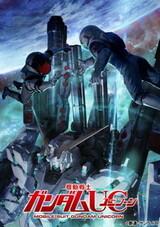 Mobile Suit Gundam Unicorn: Episode EX - 100 Years of Solitude