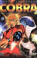 Space Cobra