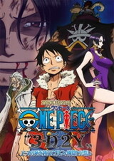 One Piece 3D2Y: Ace no shi wo Koete! Luffy Nakama Tono Chikai
