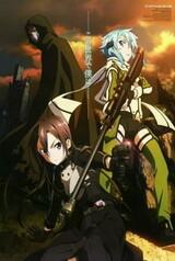 Sword Art Online II: Debriefing