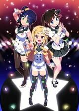 Idol☆Sister