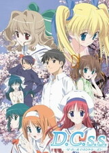 D.C.S.S: Da Capo Second Season
