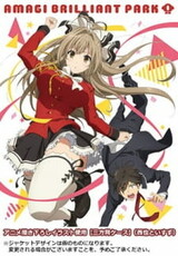 Amagi Brilliant Park: Wakuwaku Mini Theater - Rakugaki Backstage