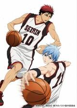 Kuroko no Basket 3rd Season NG-shuu