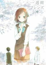 Isshuukan Friends.: Tomodachi to no Omoide