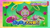 Pokemon XY: Hoopa no Odemashi Daisakusen!!
