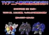 Q Transformers: Saranaru Ninki Mono e no Michi