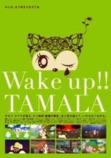 Wake up!! Tamala
