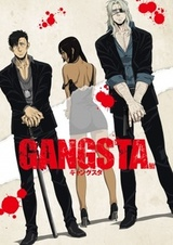 Gangsta. Episode 9.5