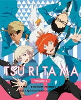 Tsuritama: Harikitte Contest