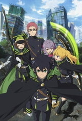 Owari no Seraph: The Beginning of the End