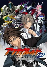 Active Raid: Kidou Kyoushuushitsu Dai Hachi Gakari 2nd